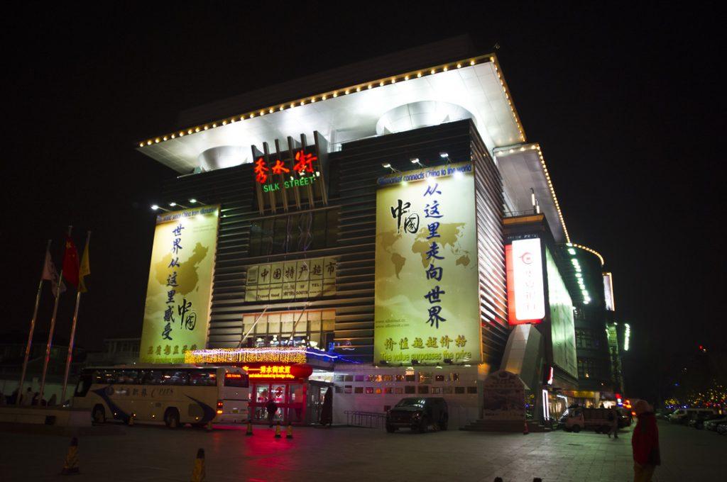 china31